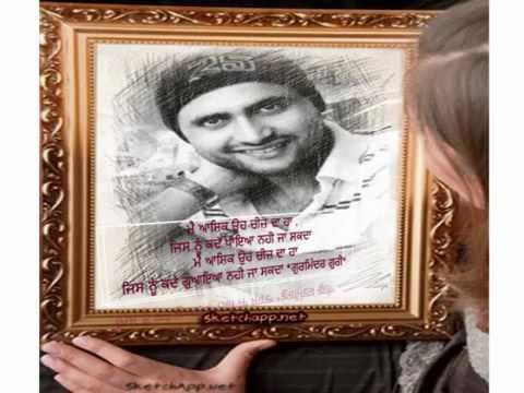 New Punjabi Sad Song 2011**Gurminder Guri Official Full Video...