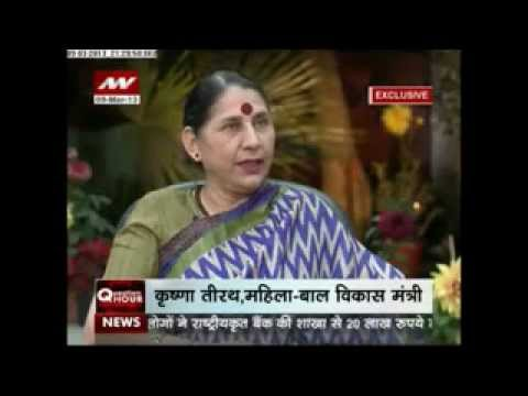 Exclusive: Krishna Tirath speaks to News Nation - Part 1