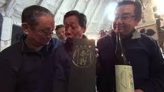 地元の銘酒「桑折宿」CM 0202 百萬馬力live