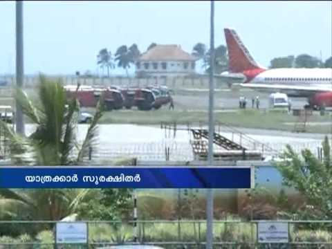 Air plane tyres burst in Trivandrum International airport