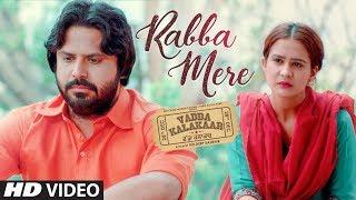 Rabba Mere: Kamal Khan | Vadda Kalakaar | Alfaaz | Kuldeep Kaushik | Roopi Gill | New Punjabi Song