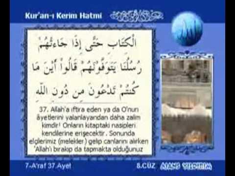 KABE iMAMLARI HATiM SETi CüZ- 8 -Görsel  TüRKCE MEALLi Kur'an