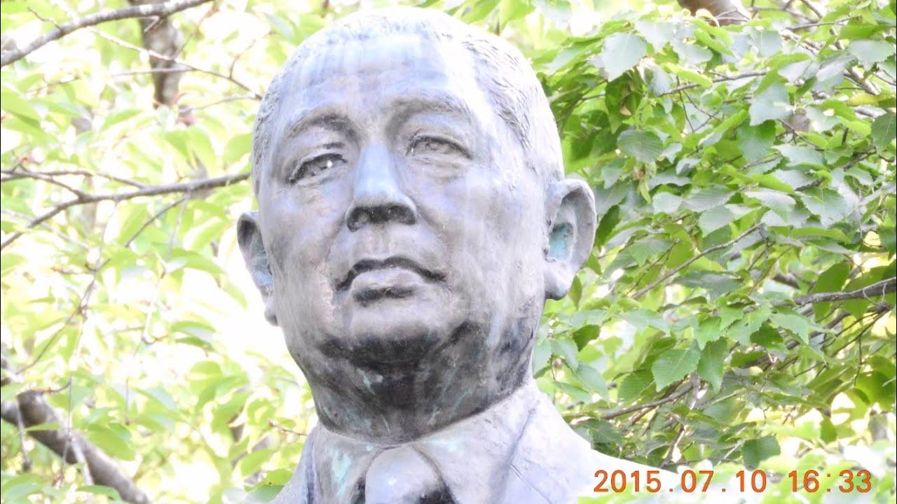 Aichi Kiichi Statue 反射で読み...
