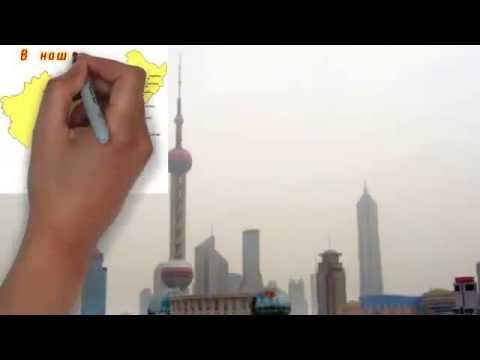 China awaits you! Китай ждет Вас! Как поехать в Китай дешево?