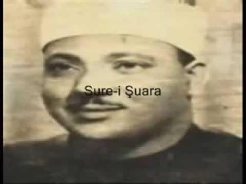 Quran Tilawat In Best Voice In 1964 Surah Suara Clip By Qari Abdul Basit video