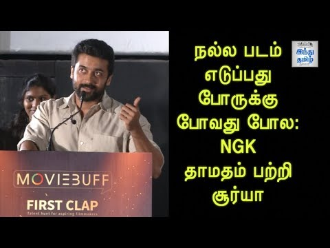 Films need not release on Diwali, Pongal Festival dates: Surya about NGK Delay
