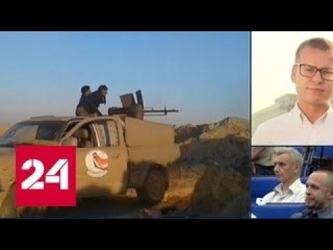 Генштаб: Алеппо очищено от террористов