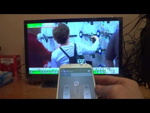 Samsung white Galaxy S4 i9500 Android 4.2.2 Test 5 (remote control television)