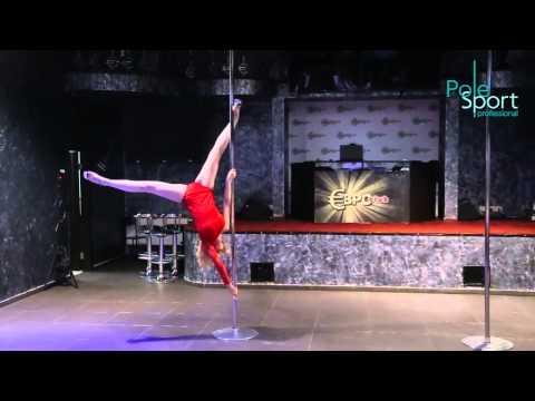 Танцевальный конкурс светлана