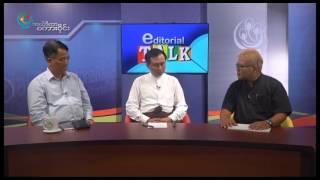 DVB - ၂၁ ရာစုပင္လုံ  ႏွင့္ ဖယ္ဒရယ္ဒီမုိကေရစီ ေမွ်ာ္လင့္ခ်က္နဲ႔ပတ္သက္ျပီး အယ္ဒီတာ့စကား၀ုိင္း