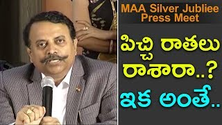 Hyderabad Cyber Crime SP Warning To Abusive Websites   MAA Silver Jubilee Press Meet   indiontvnews