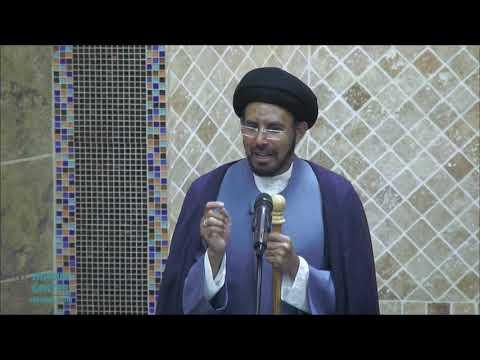 "Jumah Khutbah ""Masooma e Qum (s.a.)"" 07/05/2019 Maulana Syed Hussain Ali Nawab"