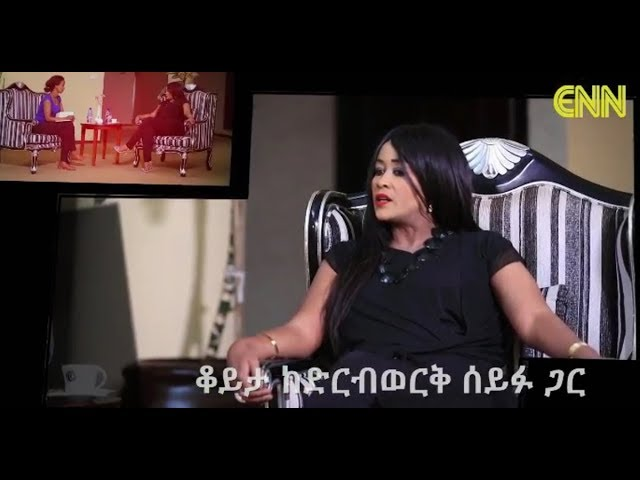Ethiopia:Entertaining Interview With Artist Direbwerk Seifu - ENN Entertainment