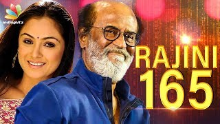 OFFICIAL : Simran to Pair With Rajinikanth in his next | Superstar 165 | Nawazuddin Siddiqui