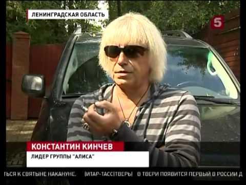 К.Кинчев о смерти Михаила Горшка Горшенёва