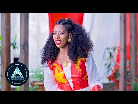 Alemnesh Yemane - Nisatom (Official Video) | Ethiopian Tigrigna Music