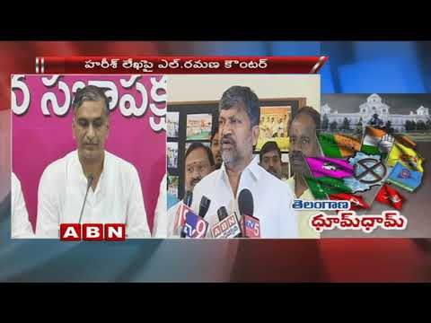 T-TDP Leader L Ramana Counter to Harish Rao Comments
