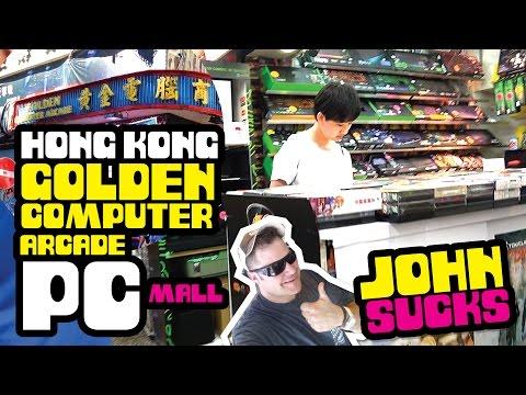 INSANE Hong Kong Gaming PC Mall Shopping Tour! Golden Computer Arcade