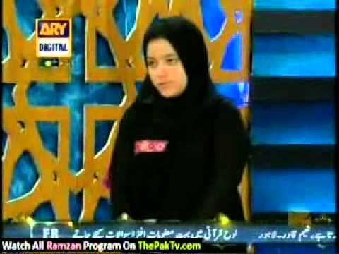 MUHAMMAD KO HUM BE QRAROON MAIN DEKHO BY UROOBA FATIMA ON ARY DIGITAL