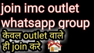 Join imc outlet whatsapp group. by imc business news
