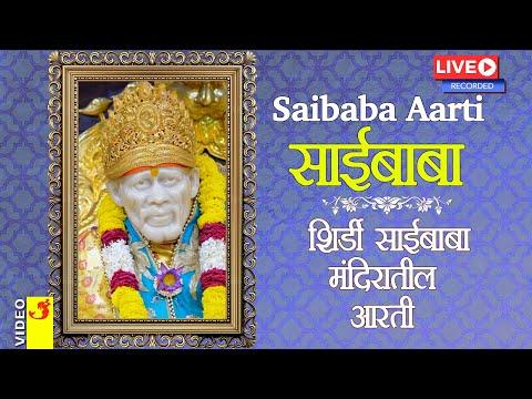 Shri Sai Baba Aarti Live,Shirdi