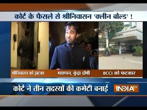 India TV News: T 20 News January 23, 2015