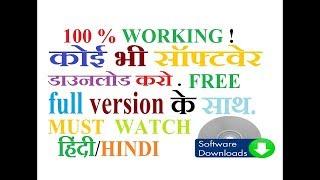 Download free and full version Software हिंदी/HINDI