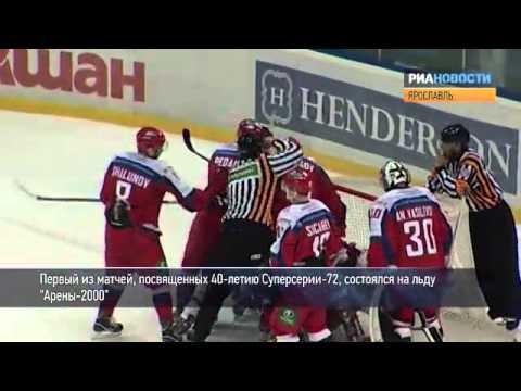 Драка хоккеистов РФ и Канады в дружеском матче