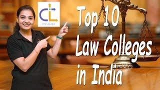 Law की पढ़ाई  कहाँ से करें   Top 10 Colleges for LLB   ClassLaga