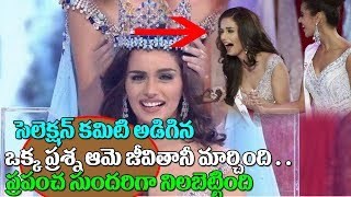 final winning moment answer of Manushi Chillar miss world 2017 | Manushi Chillar- Miss World 2017