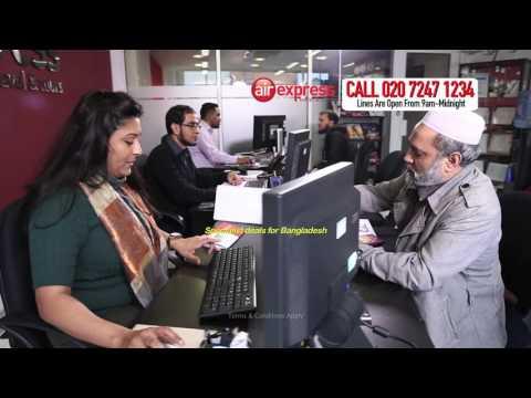Air Express - TVC Advertisement - Bangladesh TV