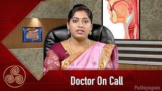 மூட்டு வலி நீங்க இயற்கை மருத்துவம்   Doctor On Call   25/06/2018   PuthuyugamTV