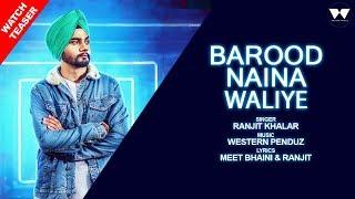 Barood Naina Waliye (Teaser) Ranjit Khalar   Western Penduz   Latest Punjabi Song 2018