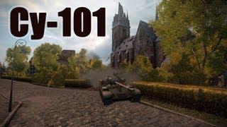 Су-101. Агрессивный стиль