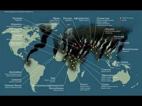 Третья Мировая Война Уже Началась. Глобальный Мировой Военный Конфликт.