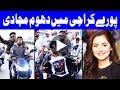 Fahad Mustafa spotted with Hania Amir on Heavy Bike in Karachi - Headlines - 10:00 AM - 17 Aug 2017