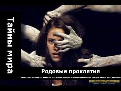 Ясновидящая раскрыла тайну родового проклятия Петра Порошенко