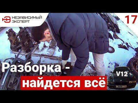 На разборку как за ХЛЕБОМ!!! - БУМЕР ДЛЯ ПОДПИСЧИКОВ#17