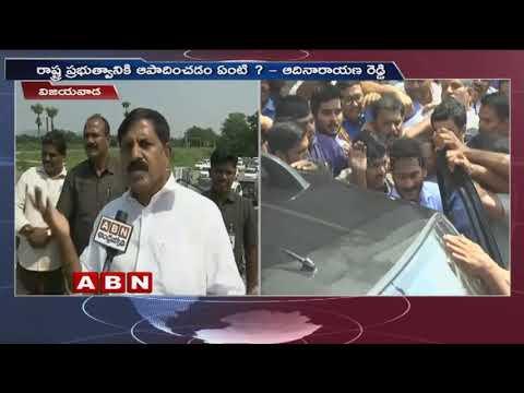 జగన్ పై దాడి ఘటన పై ముందు నుంచే అనుమానాలు ఉన్నాయి | Minister Adinarayana Reddy about charge on Jagan