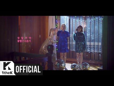 [MV] BOL4(볼빨간사춘기) _ Some(썸 탈꺼야)