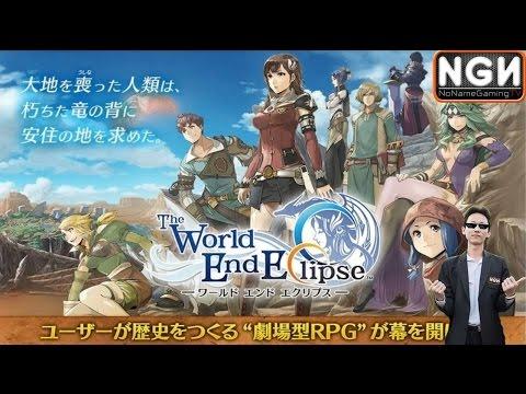 The World End Eclipse - สงครามกอบกู้โลก (เกมมือถือญี่ปุ่น)