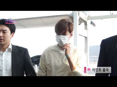 150702 Lee Min Ho @ Incheon Airport depart for Thailand