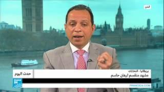 إنتخابات بريطانيا ـ مشهد منقسم لرهان حاسم