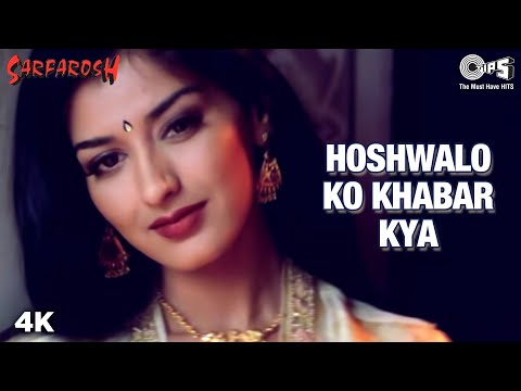 Hoshwalon Ko Khabar Kya By Jagjit Singh - Sarfarosh - Aamir Khan, Sonali Bendre video