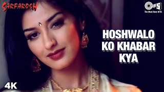 download lagu Hoshwalon Ko Khabar Kya By Jagjit Singh - Sarfarosh gratis
