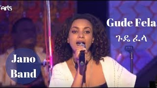 Jano Band: Performing Gude Fela | ጉዴ ፈላ - Lerase New Album [ 2018 Amazing Performance]