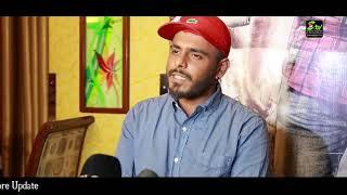 শাকিব খান কে পোড়ামন ২ দেখার জন্য বললেন সিয়াম আহম্মেদ | Shakib Khan | Poramon 2