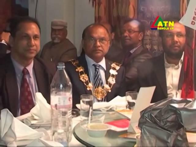 Atn Bangla UK News 02 September 2014