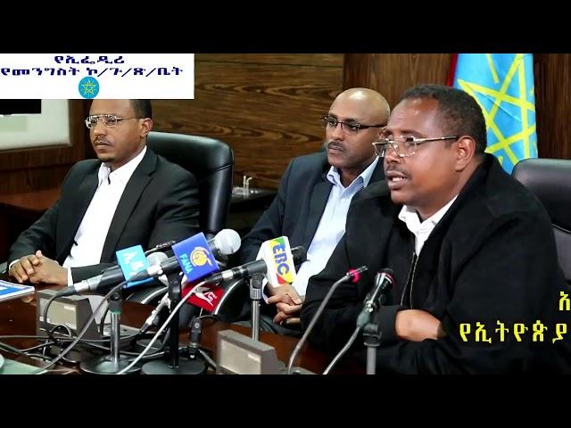 Somali regional state President Abdi Mohamud Omar addresses recent conflict