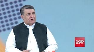 FARAKHABAR: China-Afghanistan-Pakistan Agree To Dialogue Mechanism